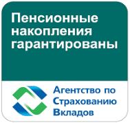 Нпф альянс официальный сайт
