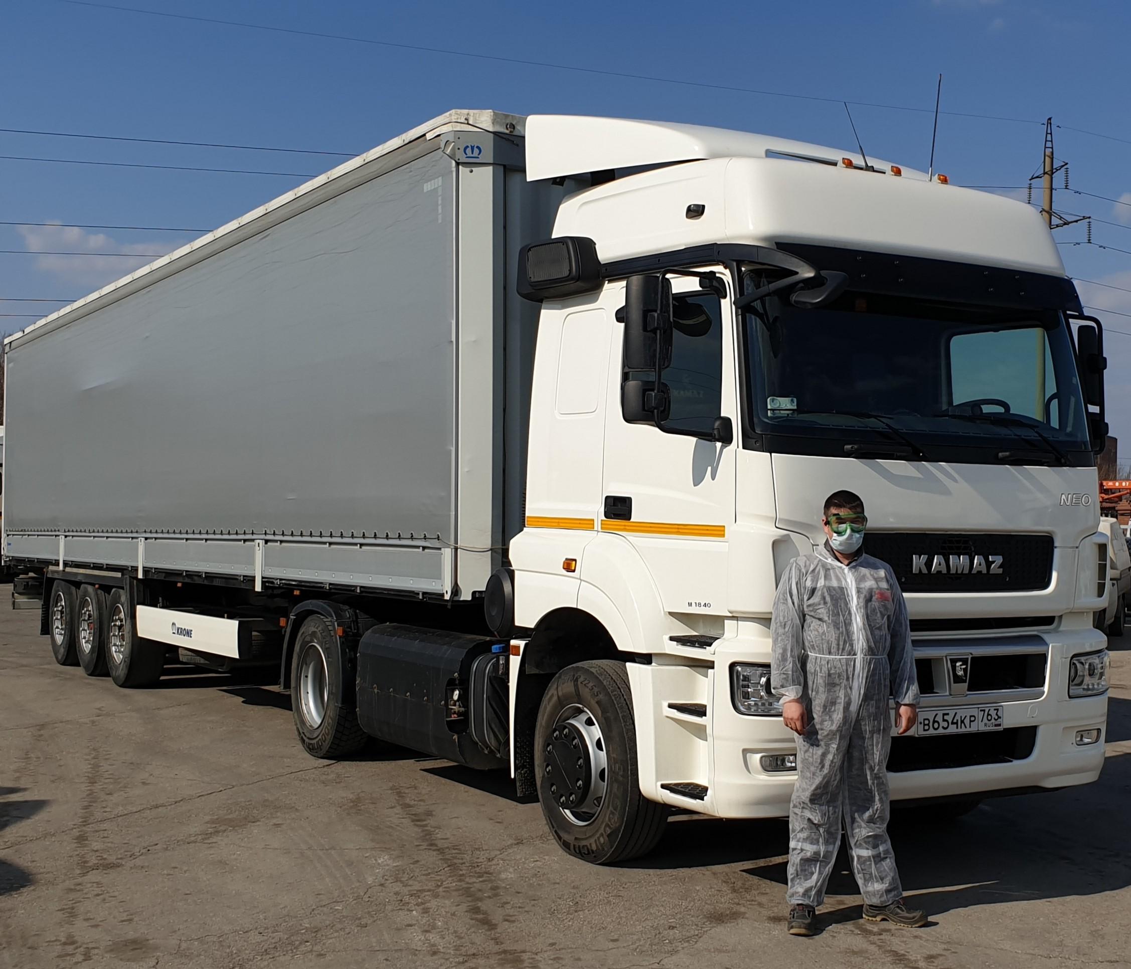 «ОАТ Карго» доставляет товары первой необходимости и медоборудование