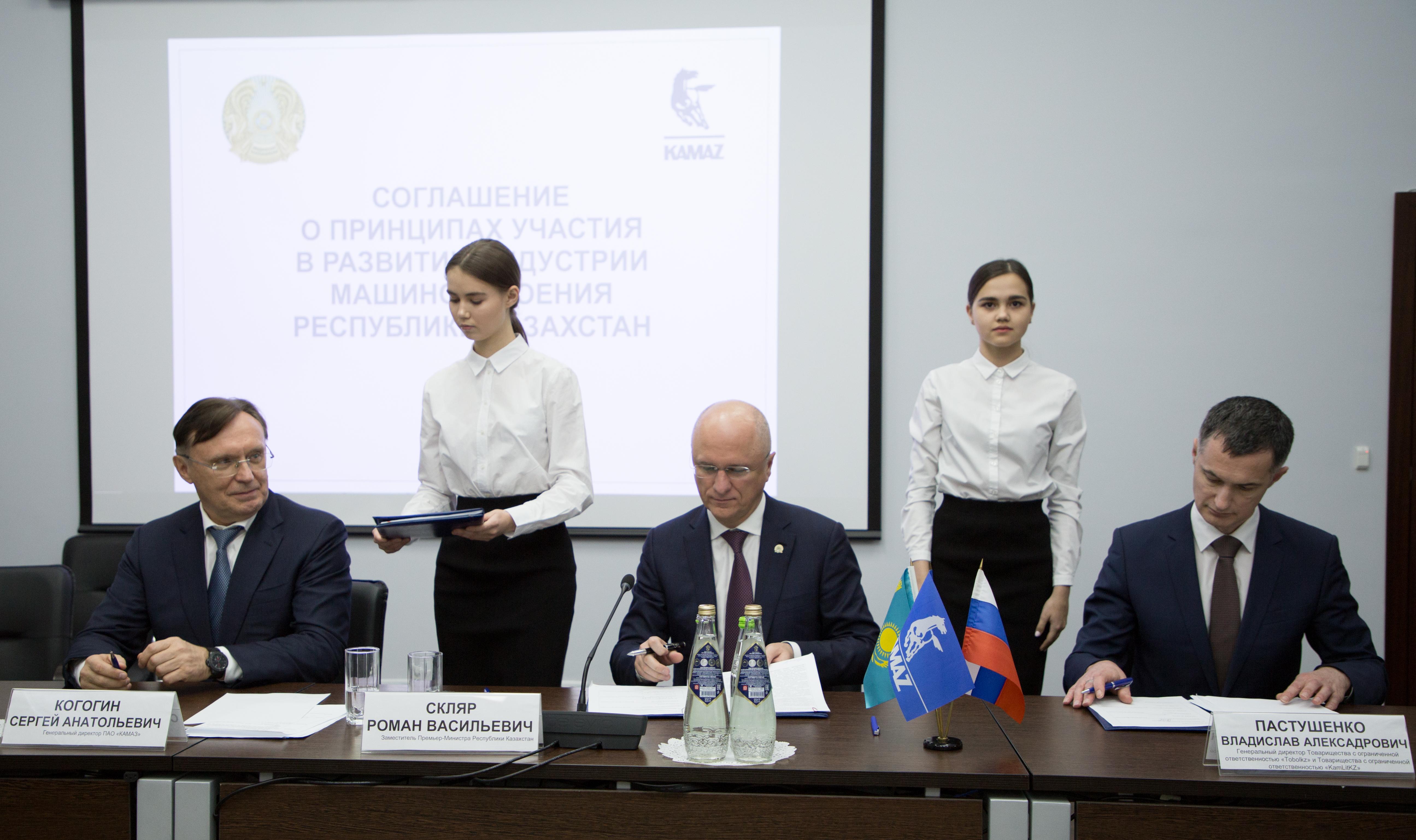 Подписано соглашение о размещении производства автокомпонентов КАМАЗ в Казахстане