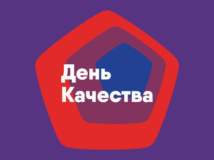 https://kamaz.ru/upload/iblock/028/0286c0c5f1647145dd845b3c976bf7a2.jpeg