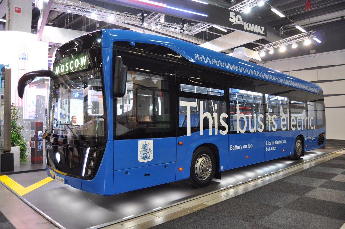В Стокгольме презентован электробус КАМАЗ