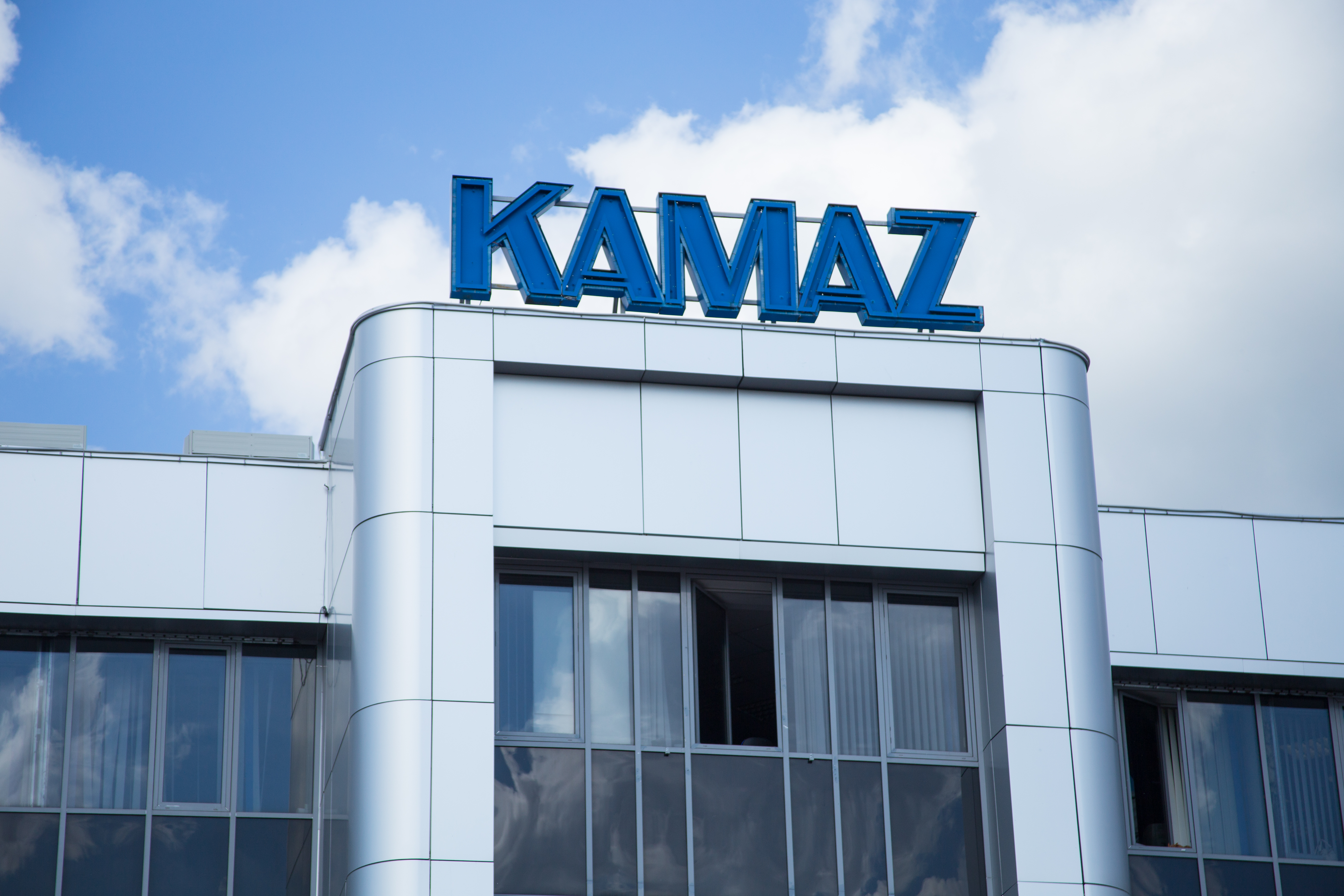 Цифровой сервис от «КАМАЗа» стал резидентом ОЭЗ «Иннополис»