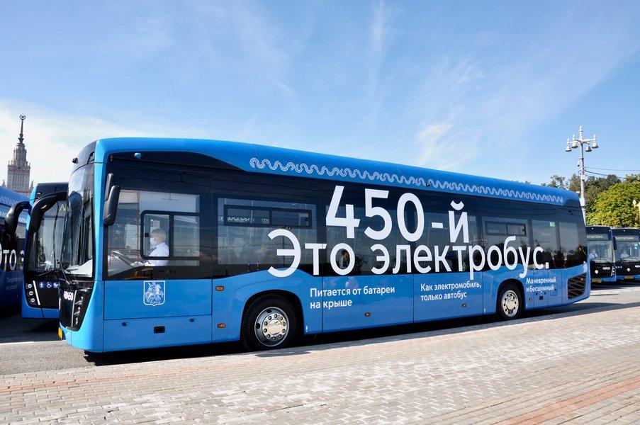 На маршруты Москвы вышел 450-й электробус