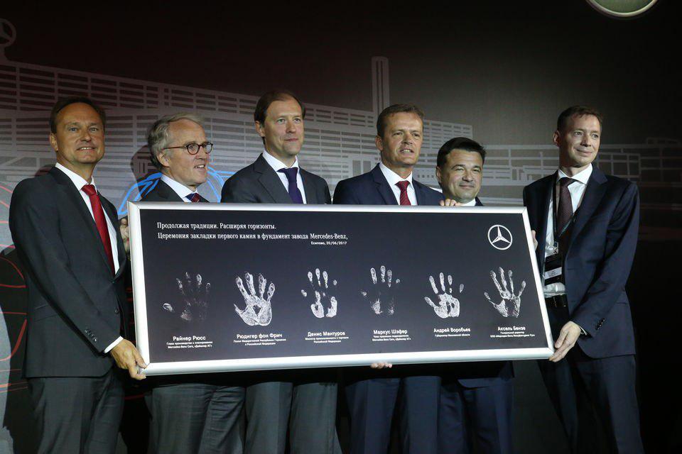 Сергей Когогин принял участие в запуске строительства завода Mercedes в России