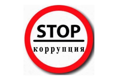 На «КАМАЗе» стартовал конкурс стихов «Я против коррупции»