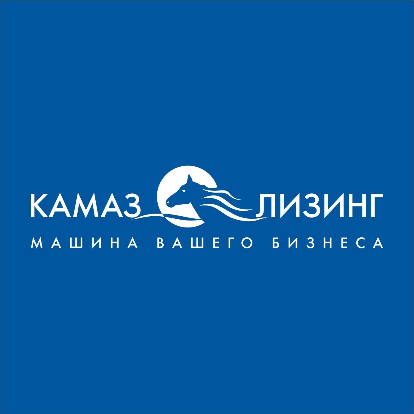 Электронный лизинг от «КАМАЗа»