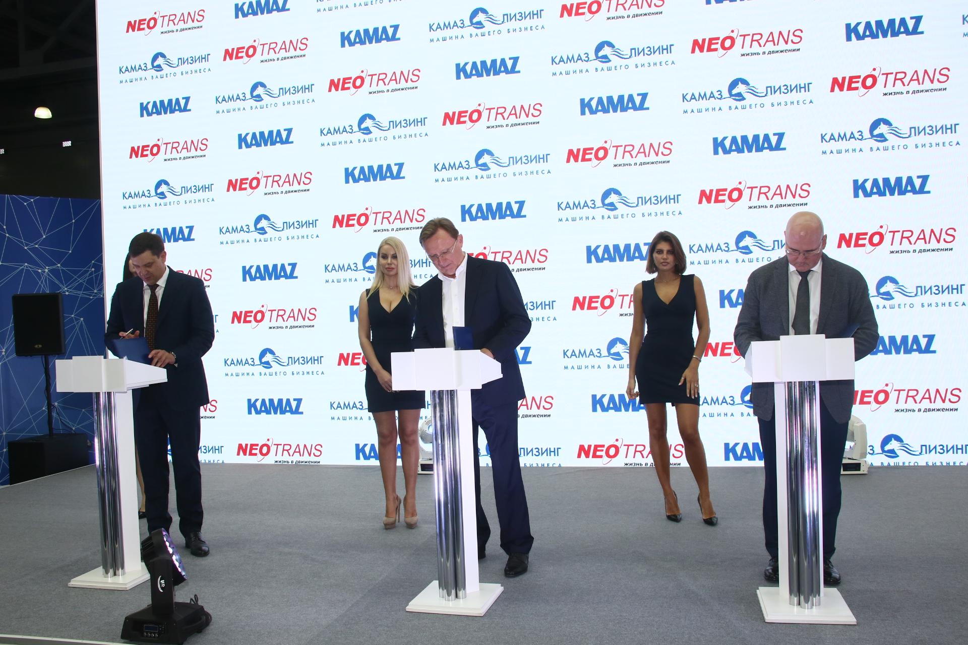 «КАМАЗ» поставит 500 тягачей в лизинг компании «НЕО ТРАНС»
