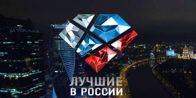 Сергей Когогин признан «Персоной года»