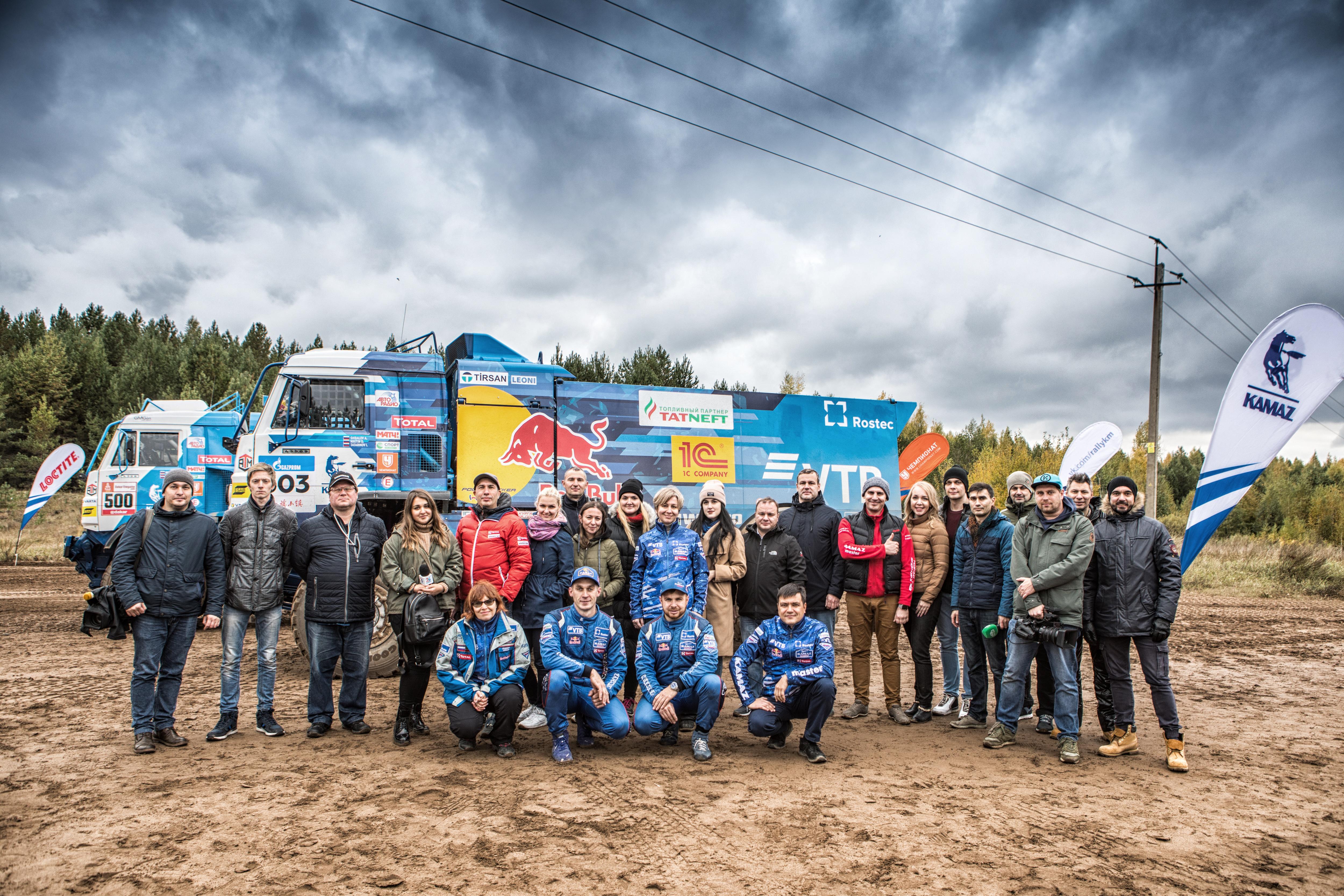«КАМАЗ-мастер» объявил пилотов для участия в ралли «Дакар-2020»