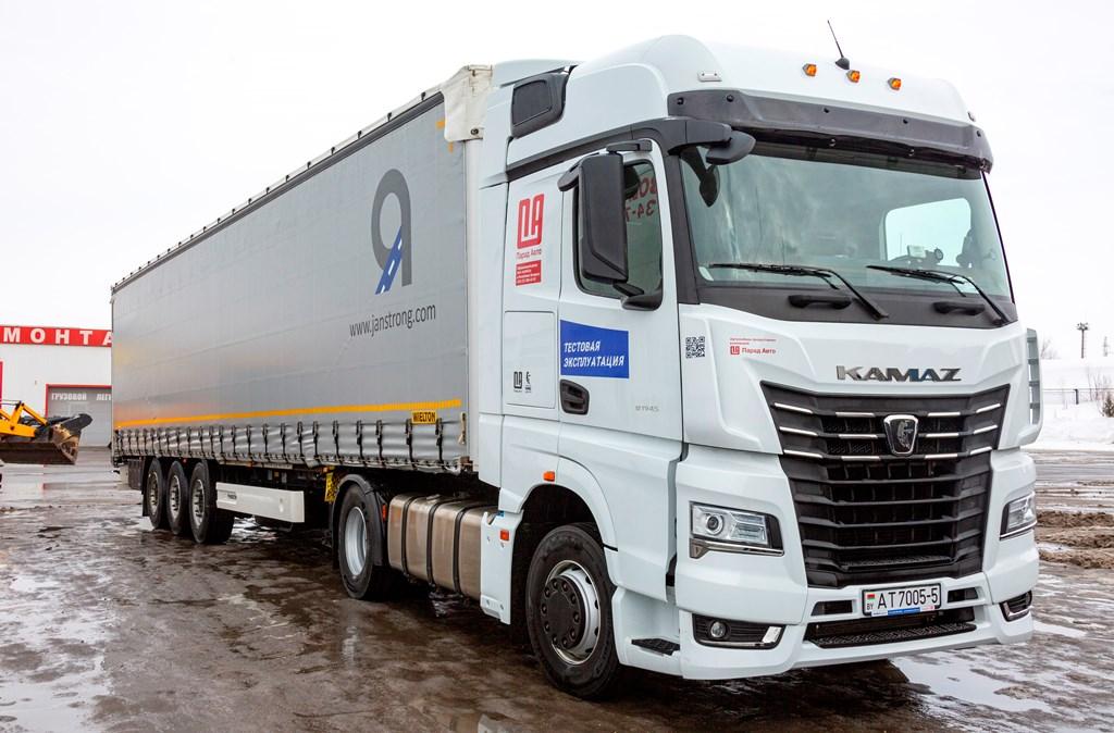 КАМАЗ-54901 успешно прошёл тест на дорогах Европы