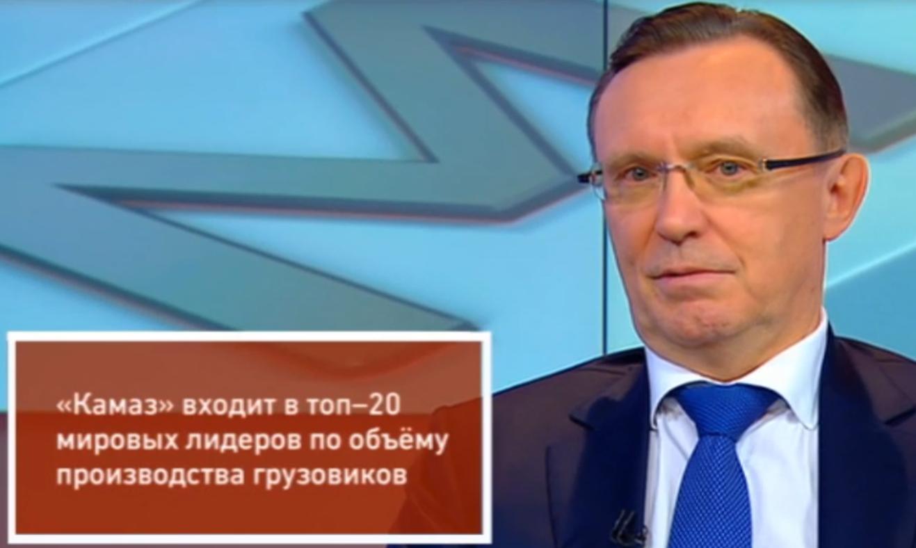 Сергей Когогин дал интервью телеканалу «Россия 24»