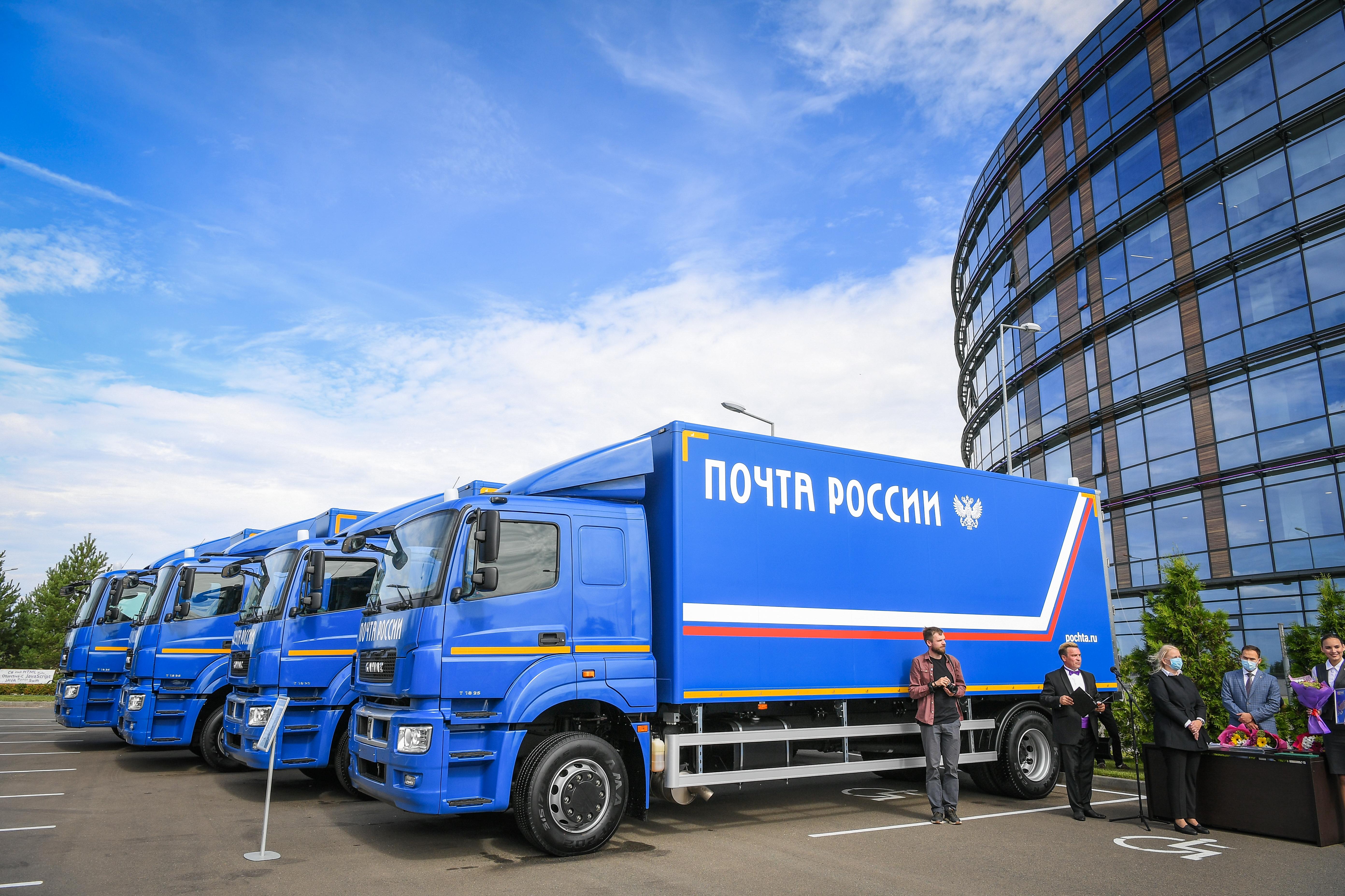 «КАМАЗ» передал «Почте России» партию грузовиков