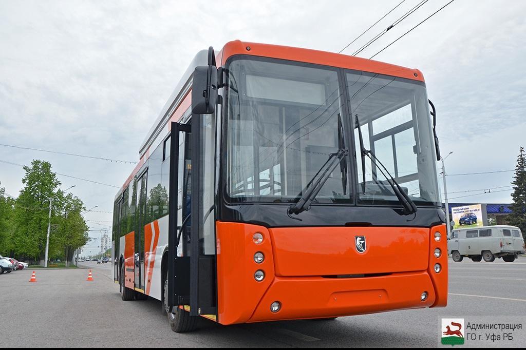 Первый троллейбус от «НЕФАЗа» – на улицах Уфы