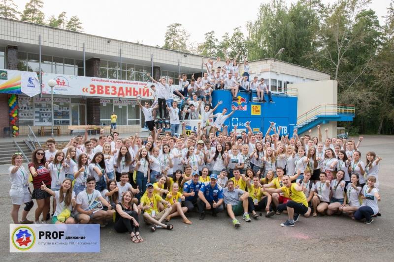 «PROFдвижение-2018»: «КАМАЗ» готовится к встрече гостей