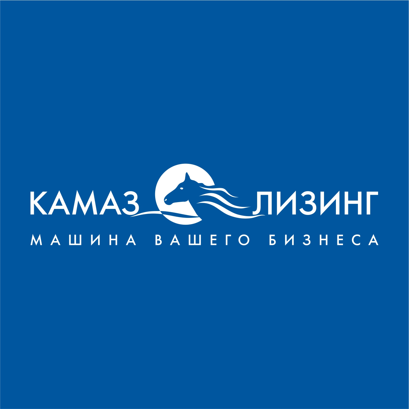 КАМАЗ-5490 NEO для партнёра из северной столицы