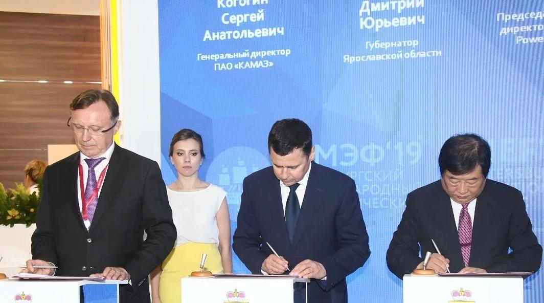Соглашение о сотрудничестве ПАО «КАМАЗ», Weichai Power Co., Ltd и Правительства Ярославской области