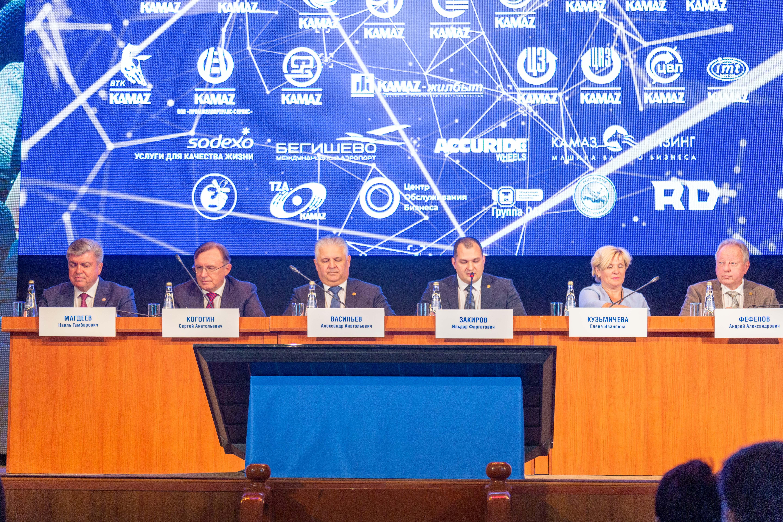 Отчётно-выборная профсоюзная конференция на «КАМАЗе»
