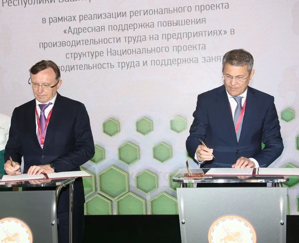 «КАМАЗ» и правительство Башкирии подписали соглашение о сотрудничестве