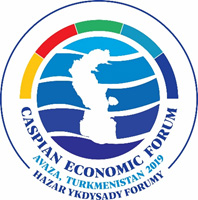 «КАМАЗ» на Первом Каспийском экономическом форуме