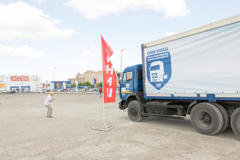 Кубок «КАМАЗа» для водителей автогиганта