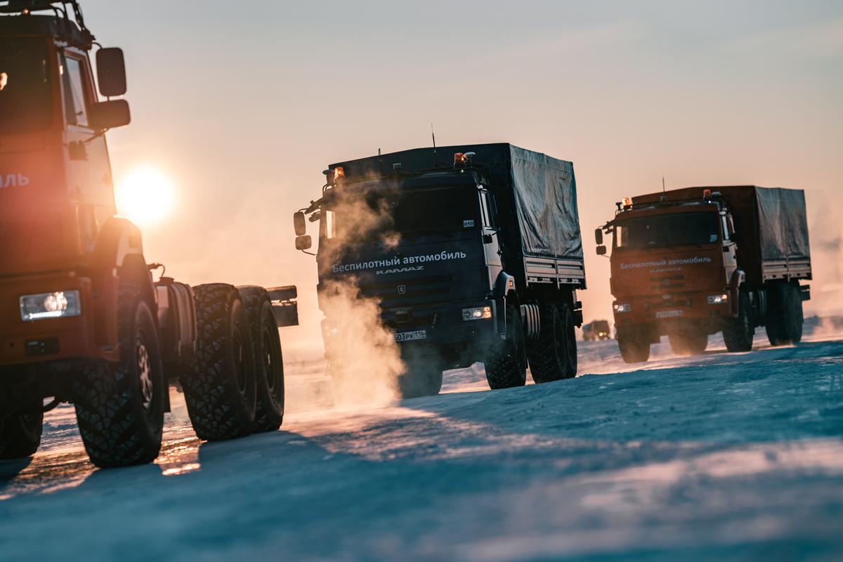 Беспилотники КАМАЗ прошли испытания в Арктике