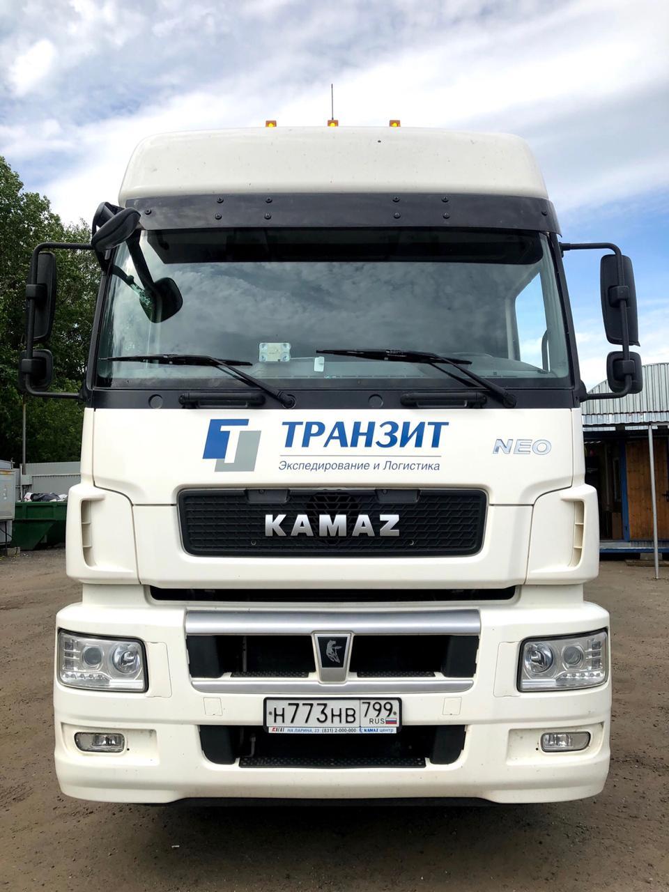 Автотехника КАМАЗ в лизинг  для Дальнего Востока