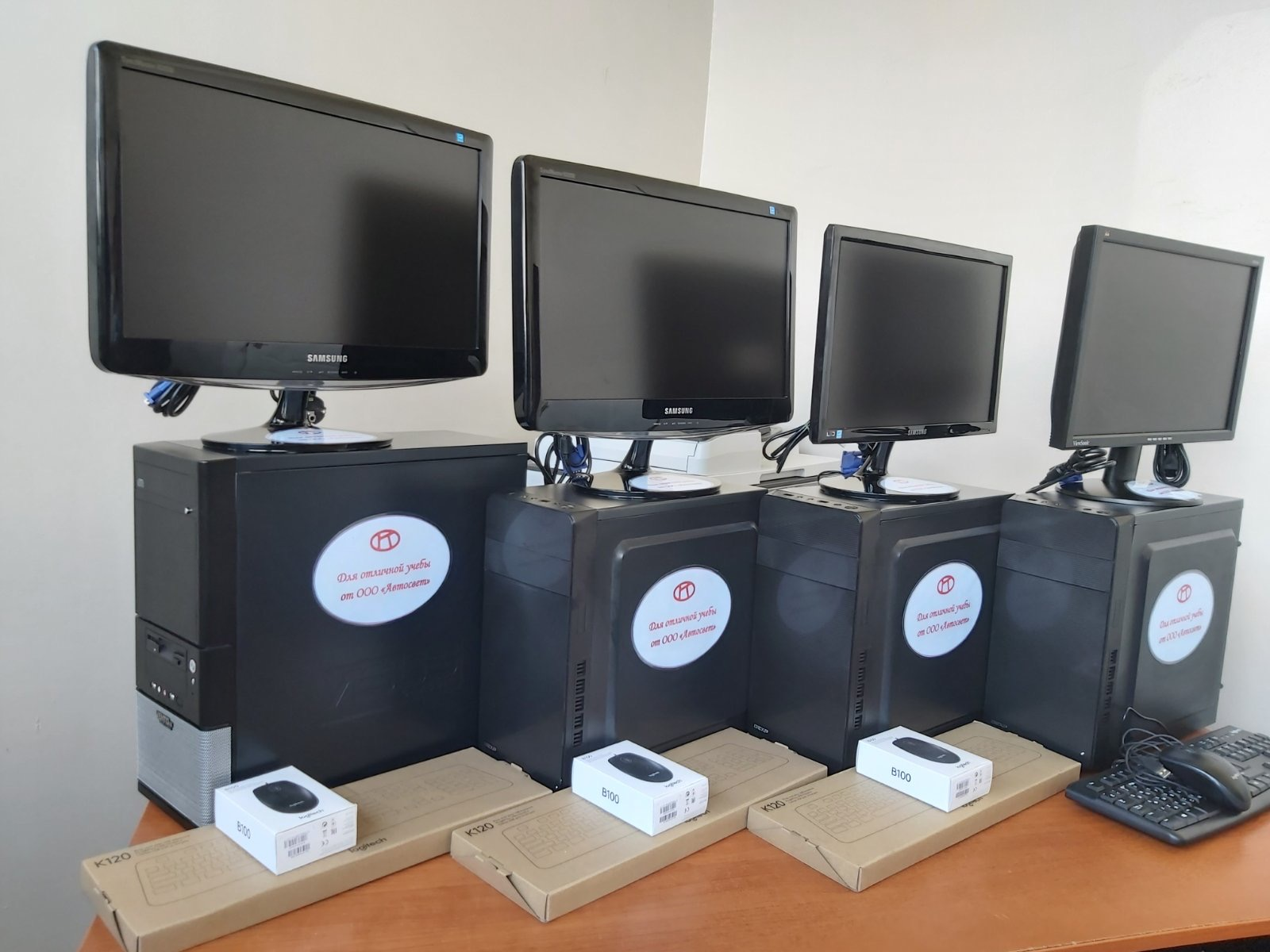 Компьютеры для малоимущих