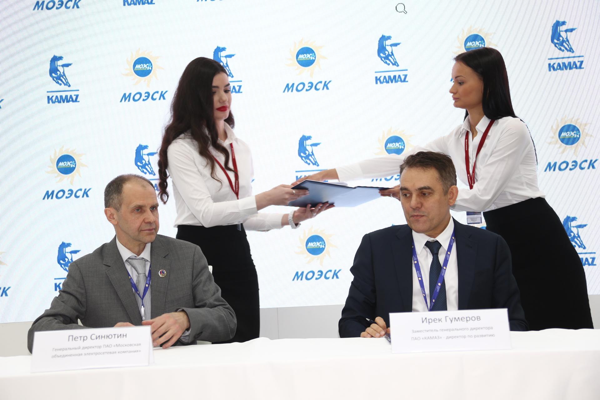 «КАМАЗ» и МОЭСК создадут передвижной самоходный накопитель электроэнергии