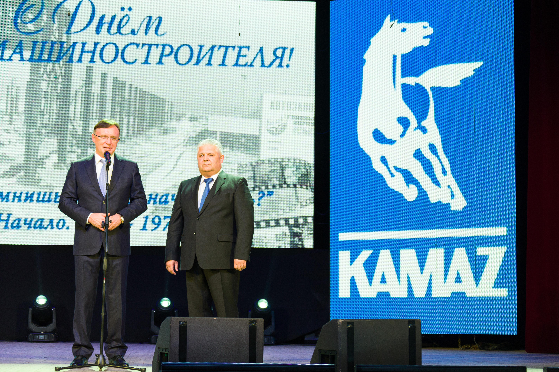 Камазовцы отметили День машиностроителя