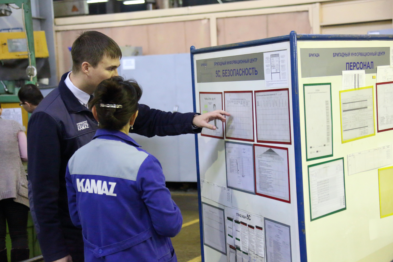 «КАМАЗ» определит лидеров Производственной системы