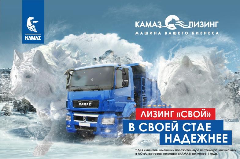 https://kamaz.ru/upload/iblock/383/3837c8c51c7221b1a80390aab7467c17.jpg