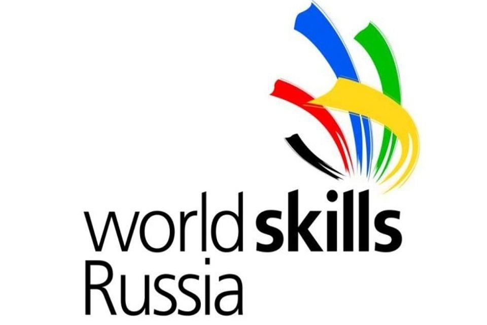 «КАМАЗТЕХОБСЛУЖИВАНИЕ» – ПАРТНЁР WORLDSKILLS RUSSIA