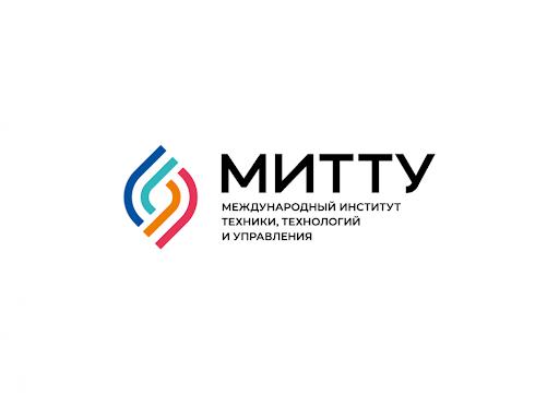 МИТТУ: новый уровень развития