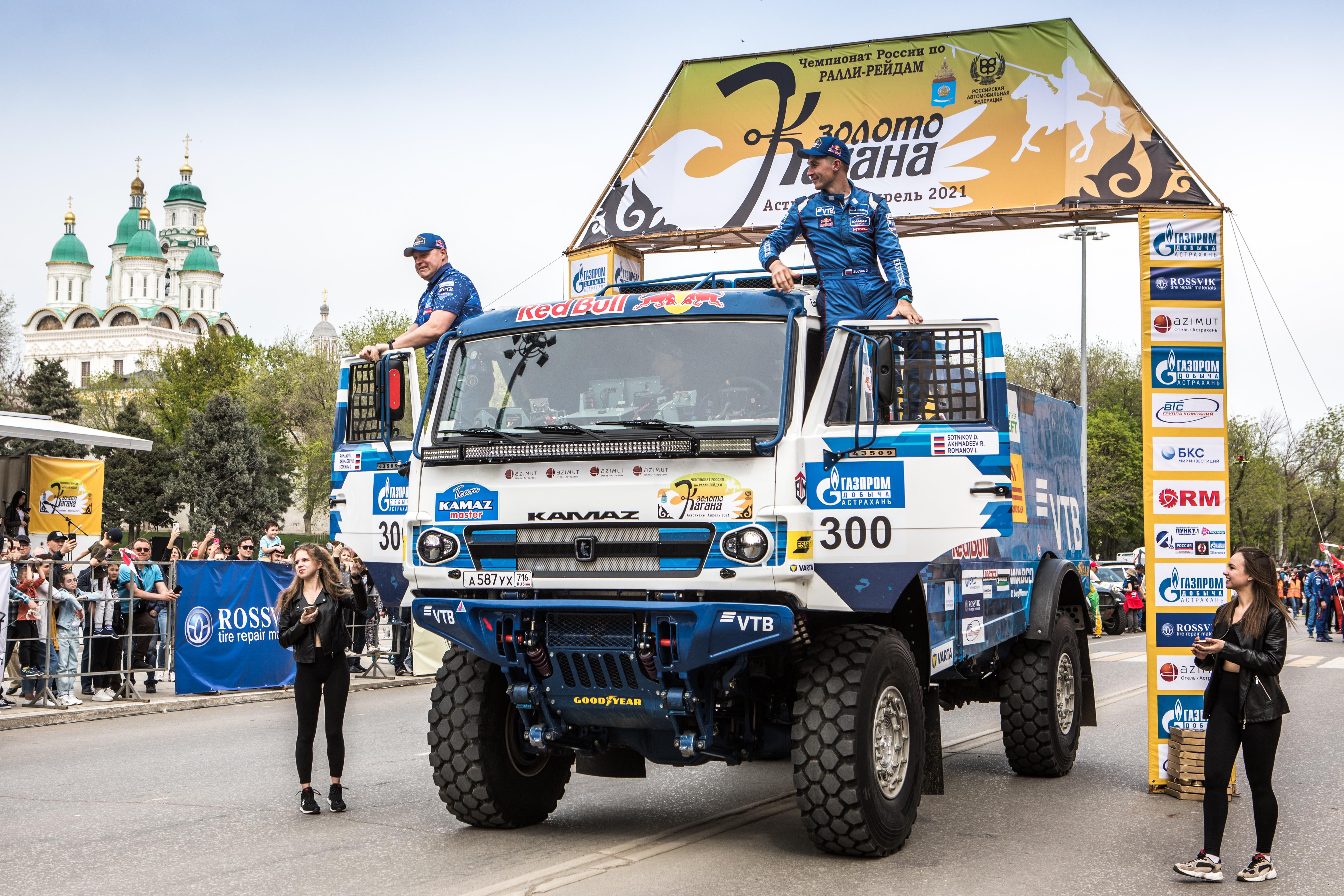 В Астрахани стартует ралли-рейд «Золото Кагана-2021»