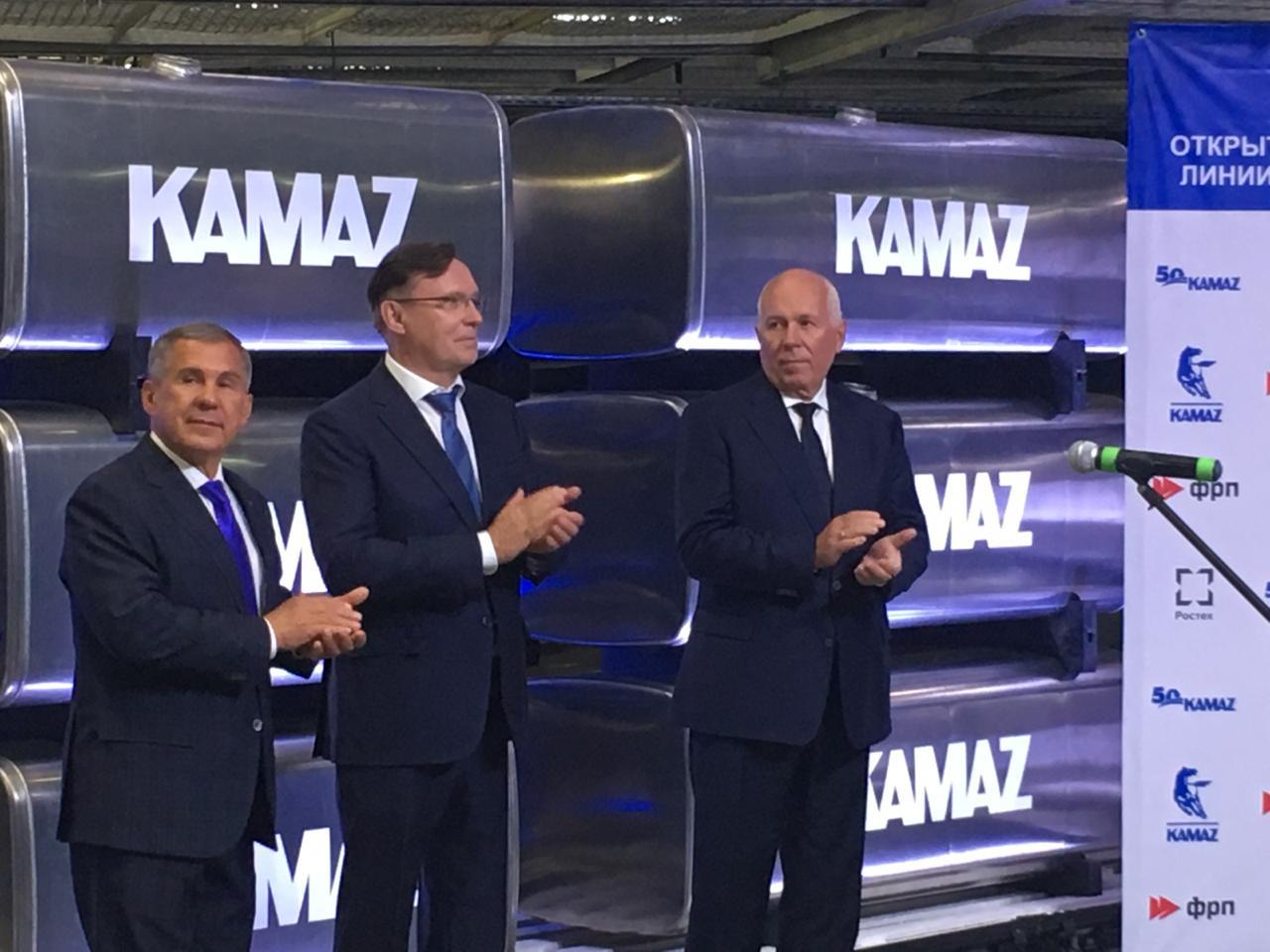 На «КАМАЗе» запустили производство алюминиевых топливных баков