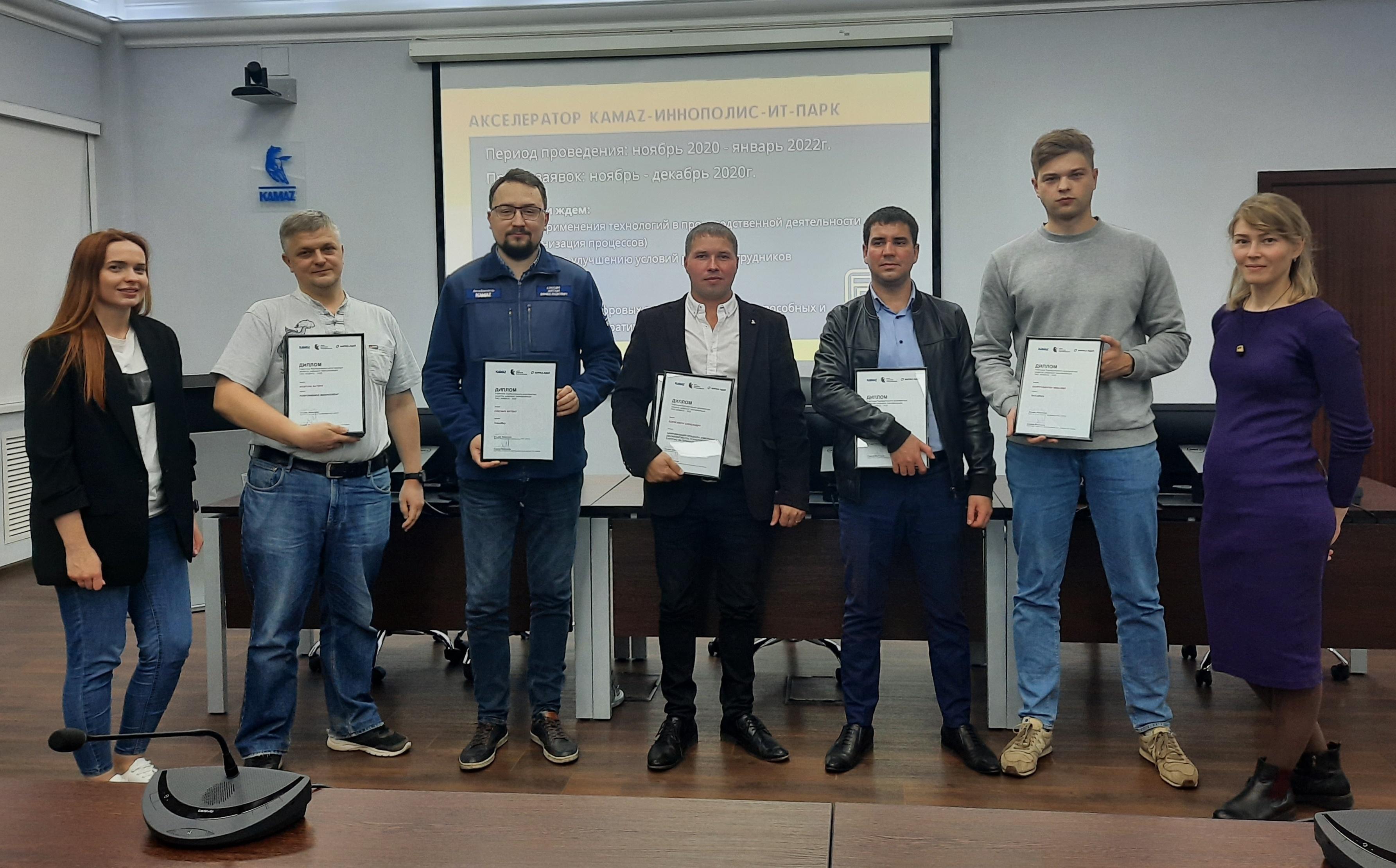 Корпоративный акселератор «КАМАЗа» выпустил третий поток учащихся