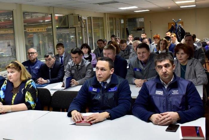 На ремонтно-инструментальном заводе состоялась стратегическая сессия