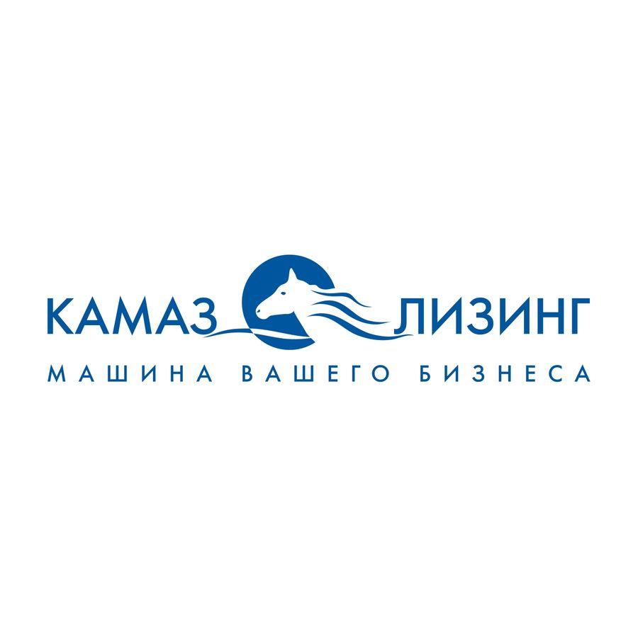 «КАМАЗ-ЛИЗИНГ» подвел итоги девяти месяцев