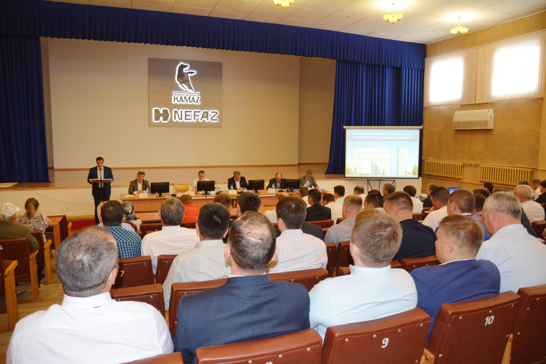Годовое Общее собрание акционеров ПАО «НЕФАЗ»