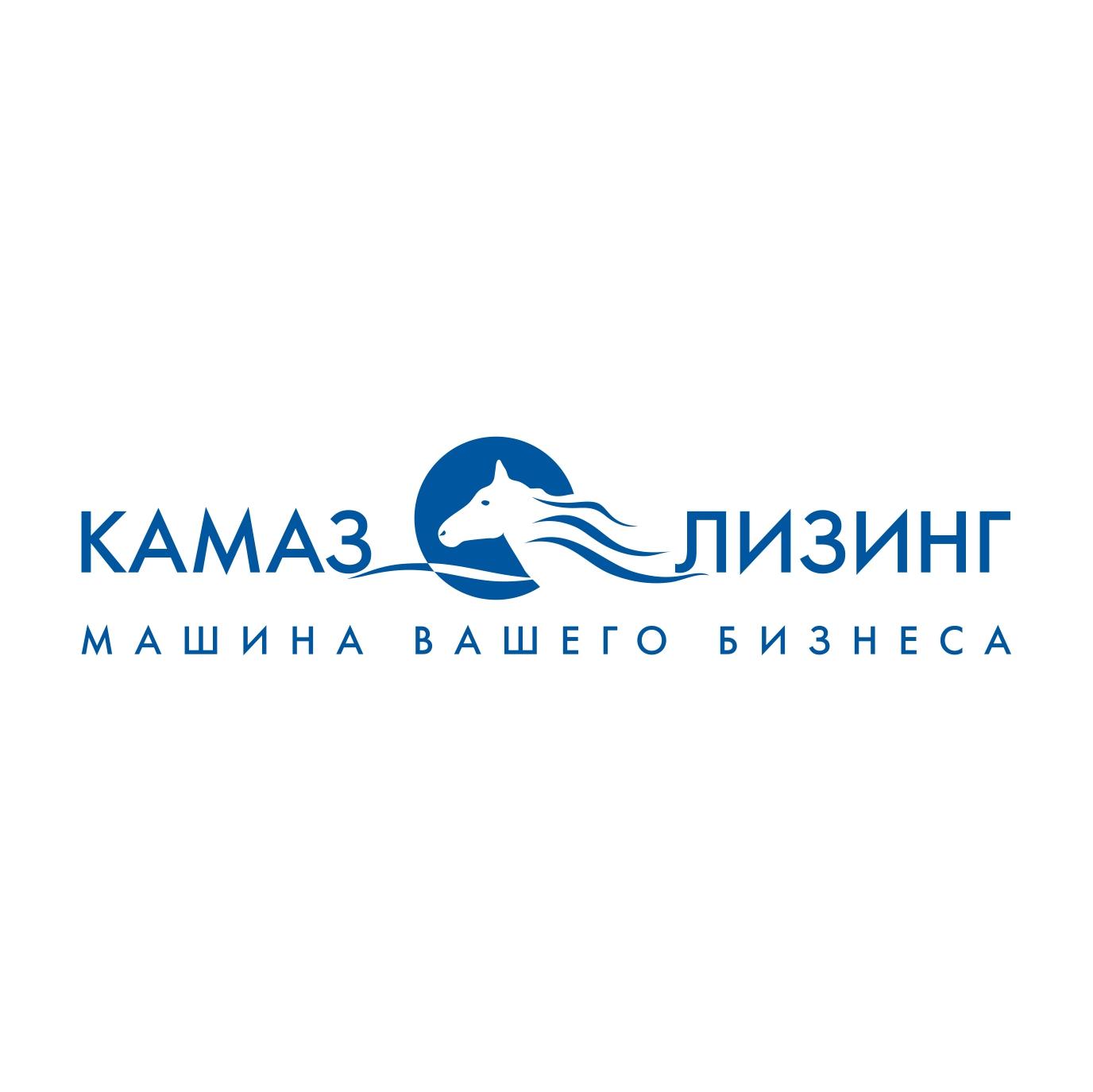 Удобный цифровой ресурс «КАМАЗ-ЛИЗИНГа»