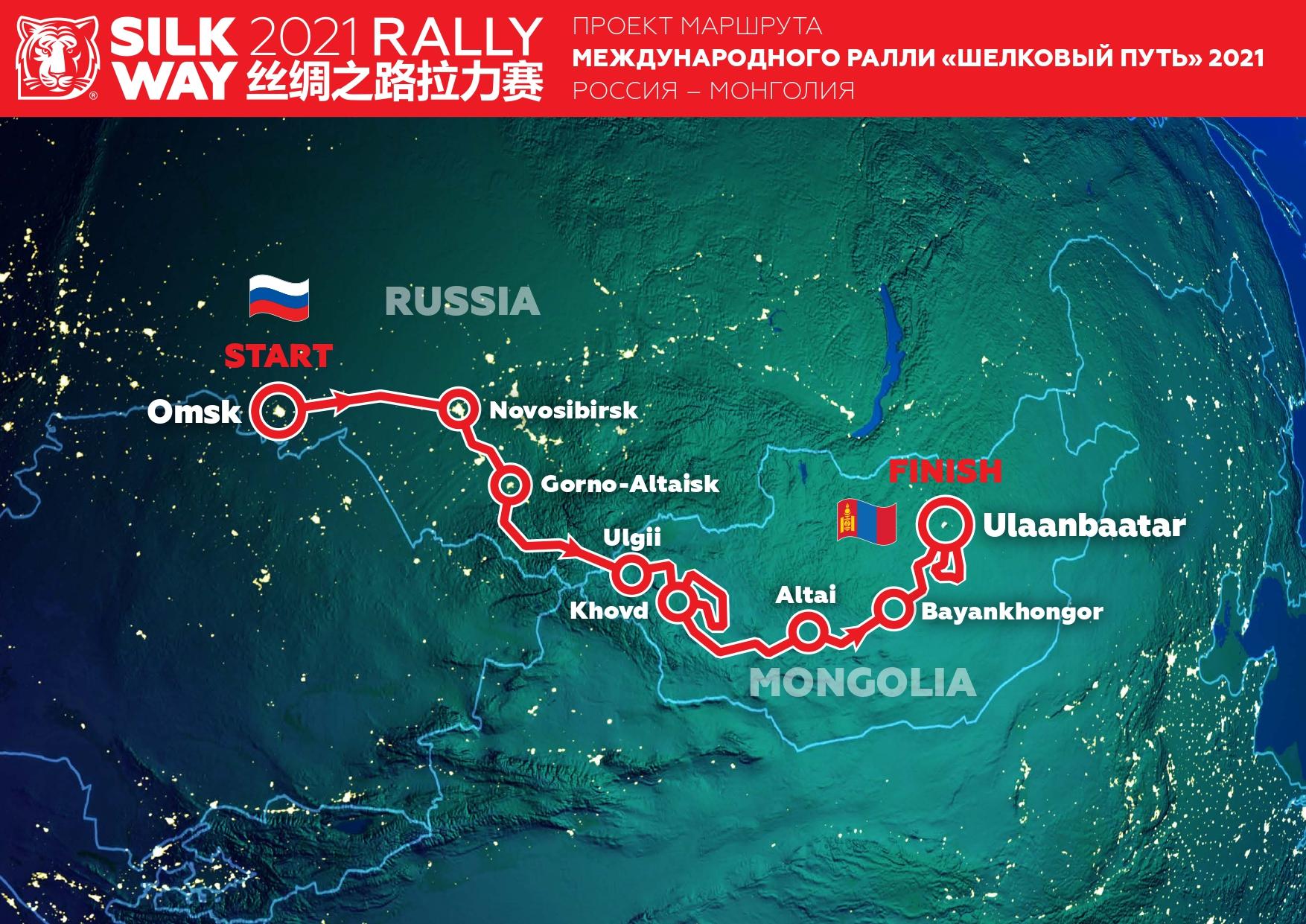 Объявлены экипажи команды «КАМАЗ-мастер» на ралли «Шёлковый путь-2021»