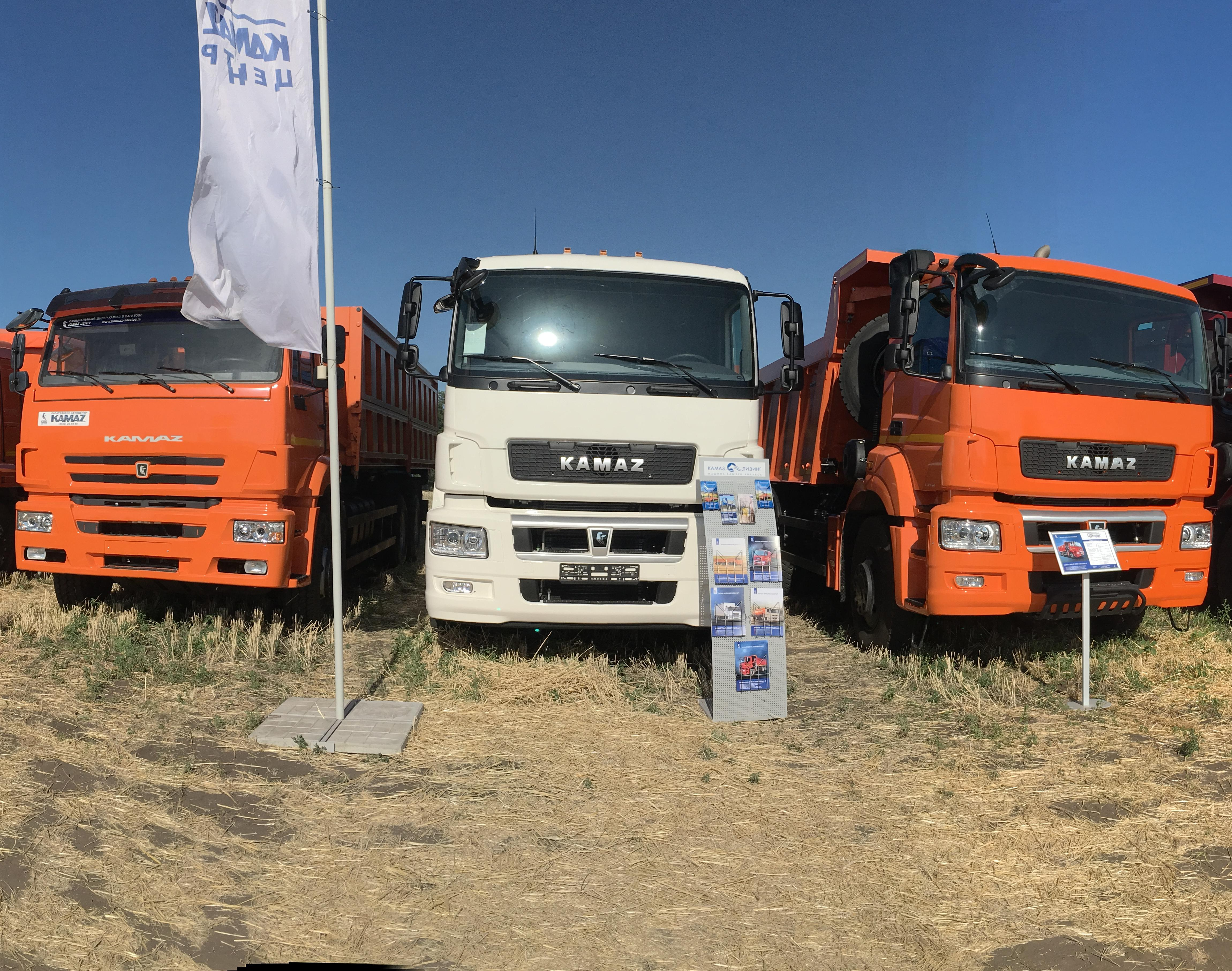 Автомобили КАМАЗ на выставке в Саратове