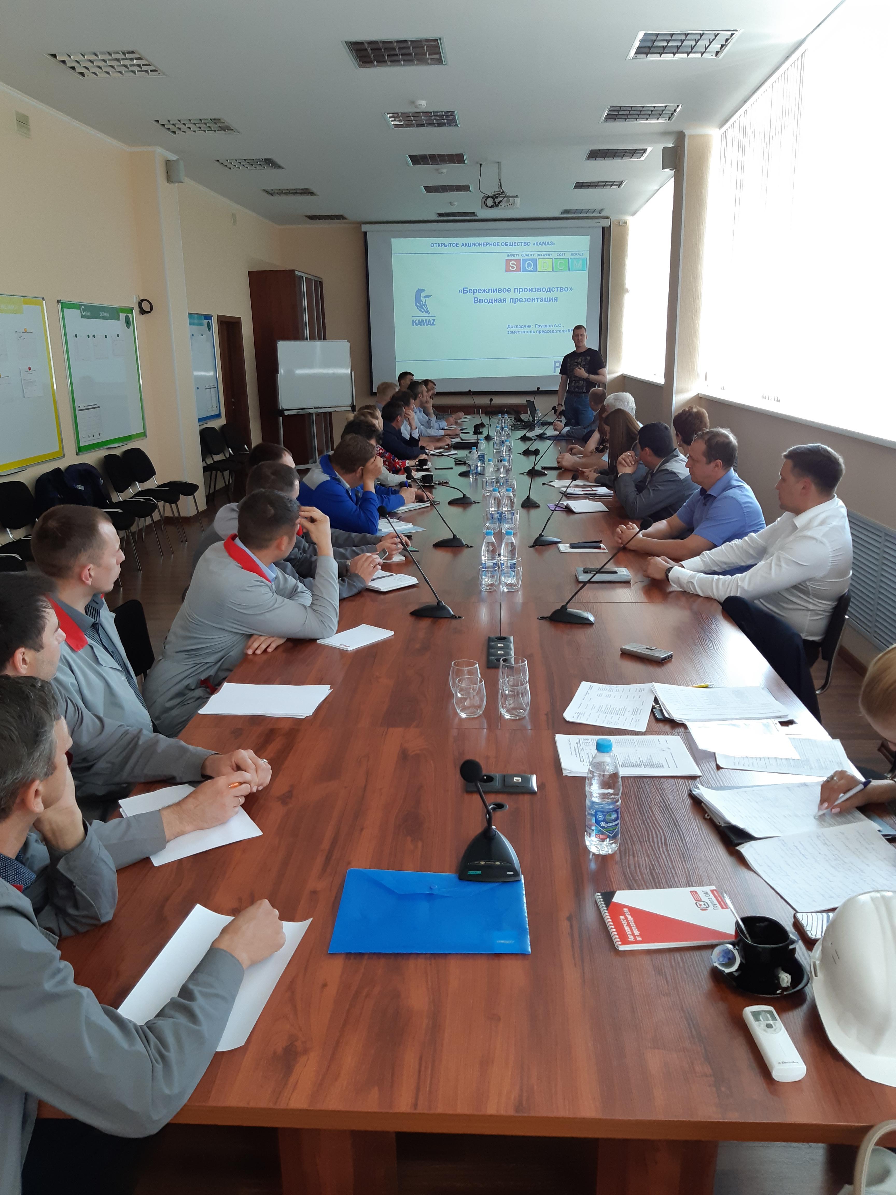 «КАМАЗ» оценил развитие Производственной системы в ОАТ