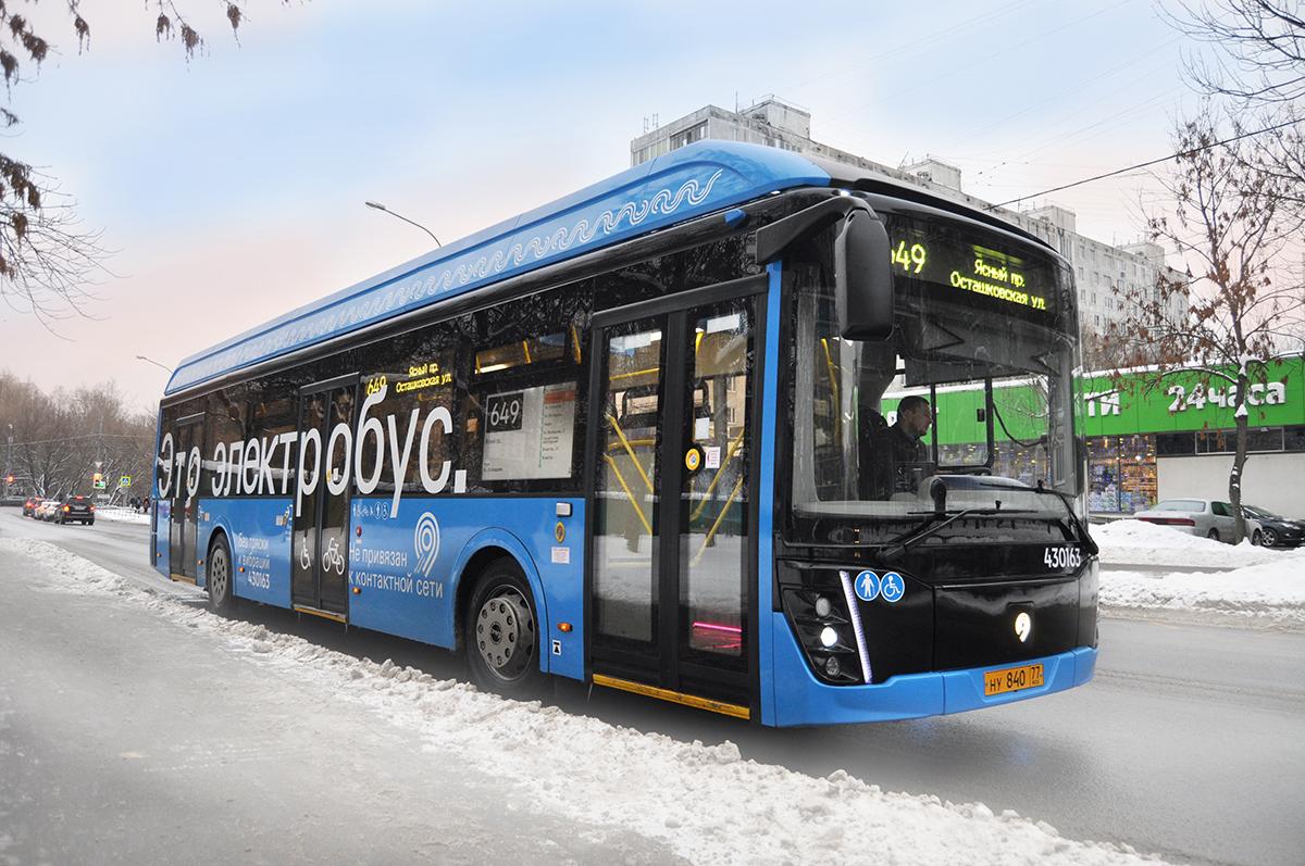 Электробусы перевезли более 30 миллионов москвичей