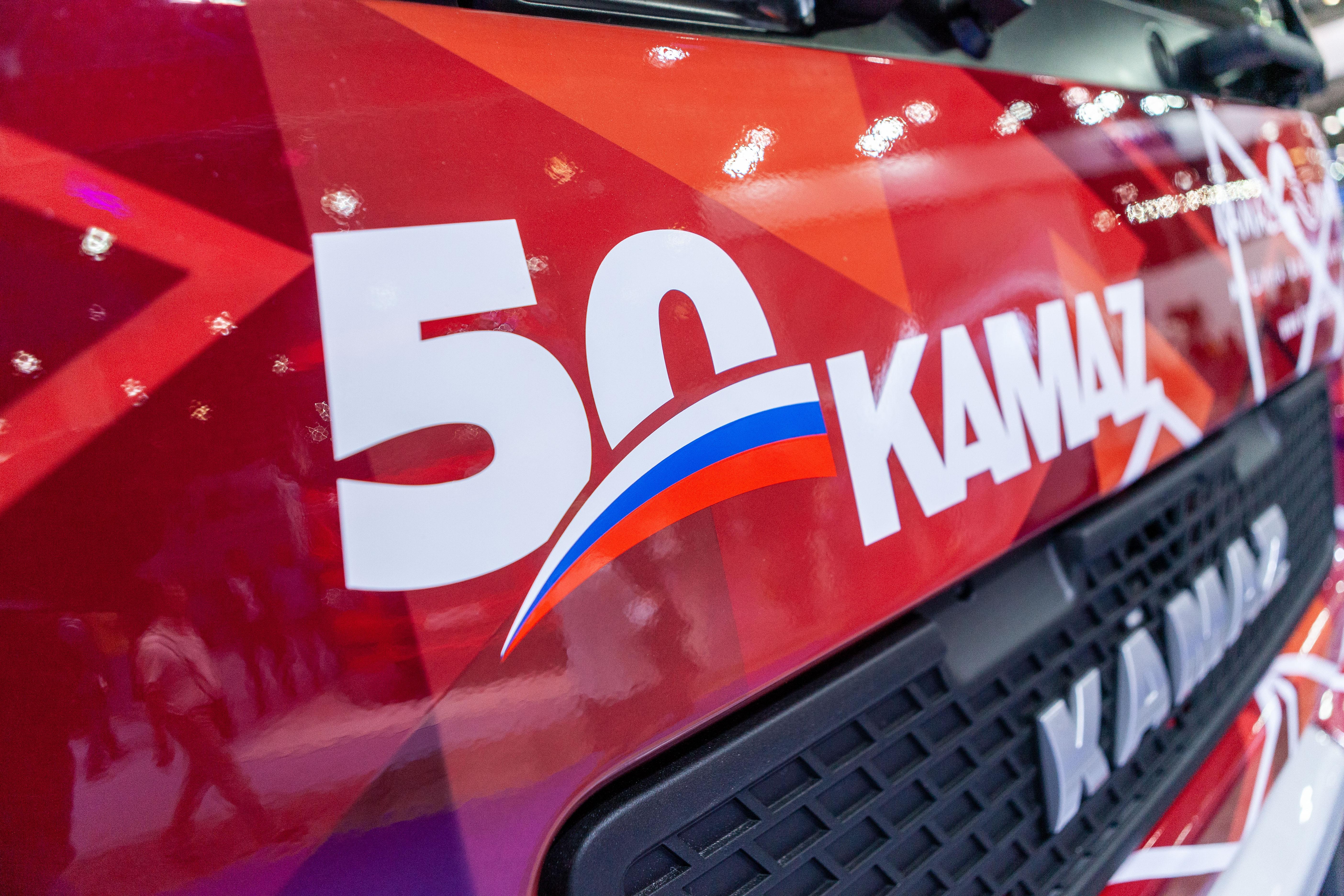 Лизинговая компания «КАМАЗ» перешла на электронные полисы КАСКО для своих клиентов