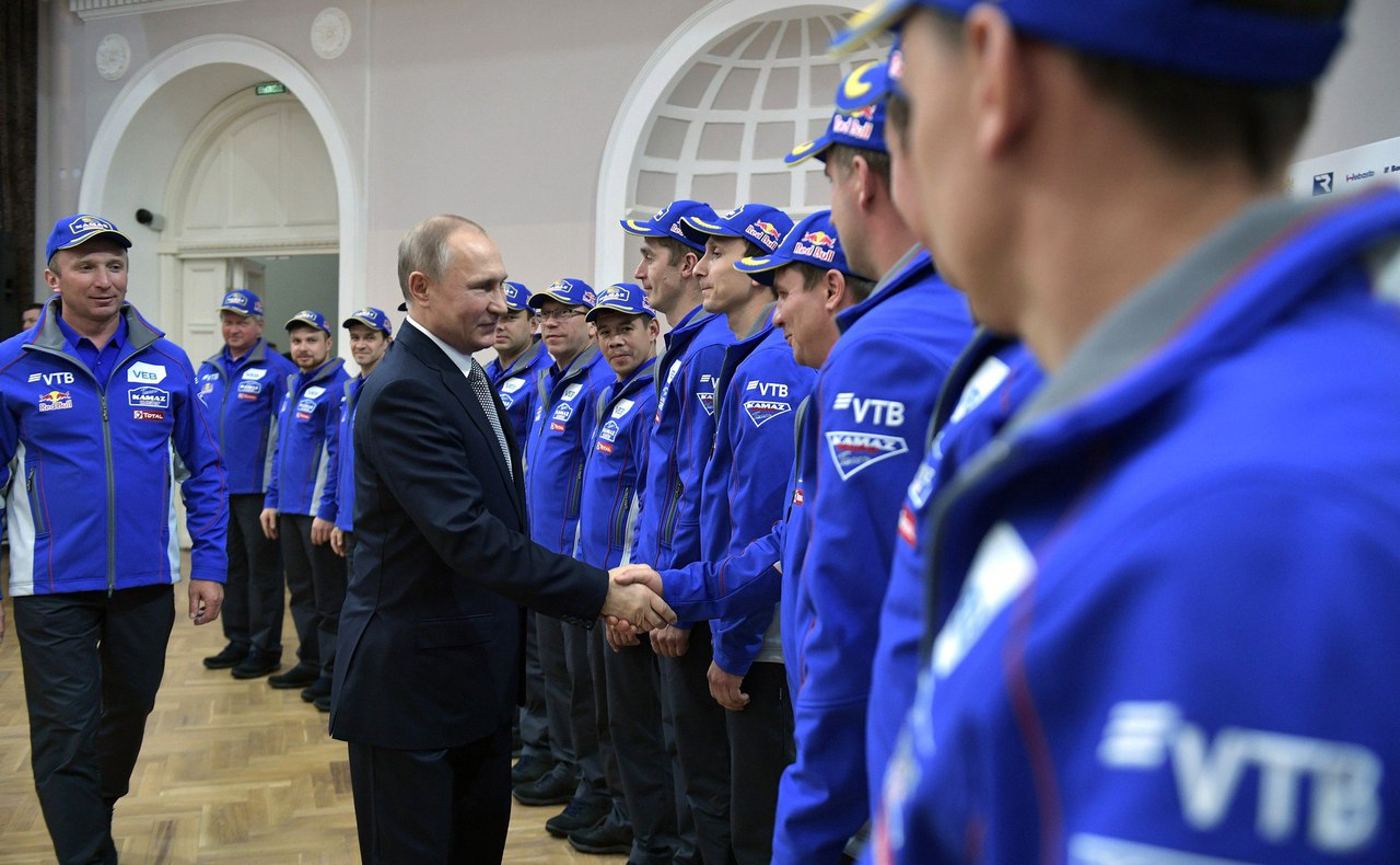 Поздравление от Президента России
