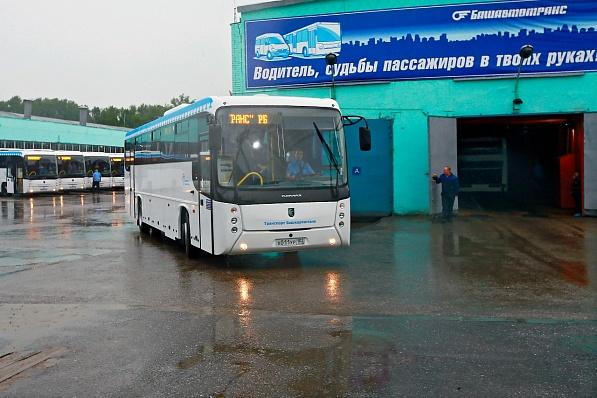 Автобусы НЕФАЗ для «Башавтотранс»