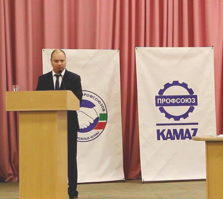 У профсоюзной организации «КАМАЗ» - новый лидер