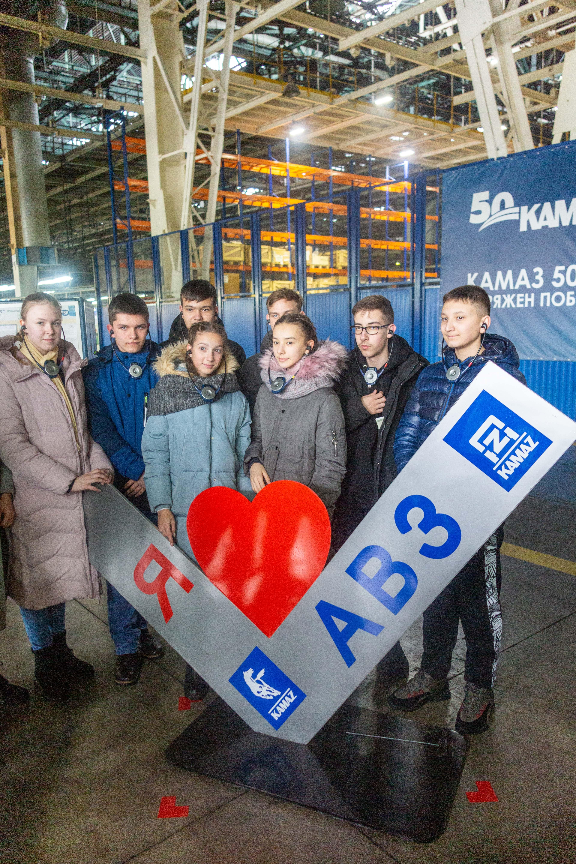 Школьники Татарстана на «КАМАЗе»