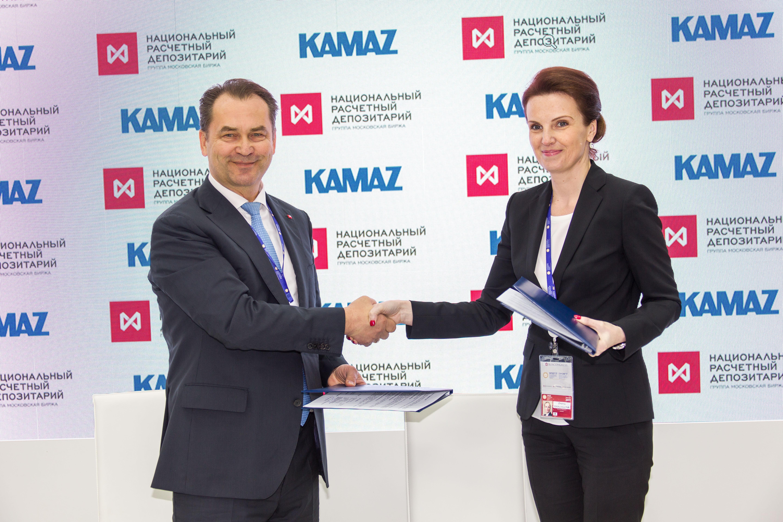 Технология электронного голосования для акционеров «КАМАЗа»